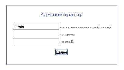 Регистрация администратора аукциона